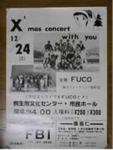 X'mas concert